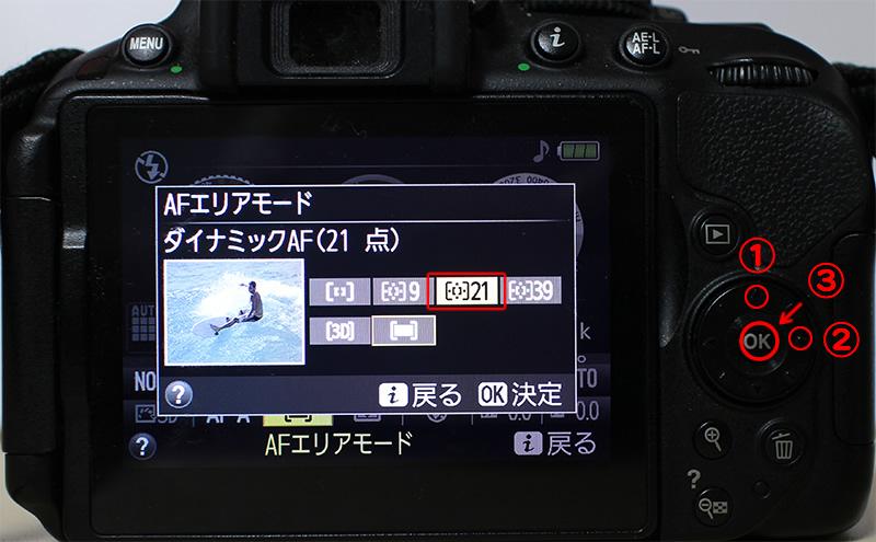 20150531r39