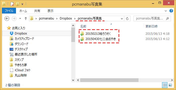 2015060945
