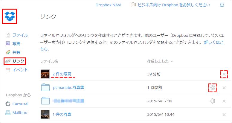2015060958