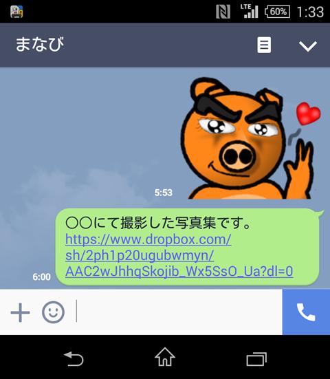 20150614r17