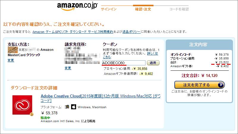 20150614r91