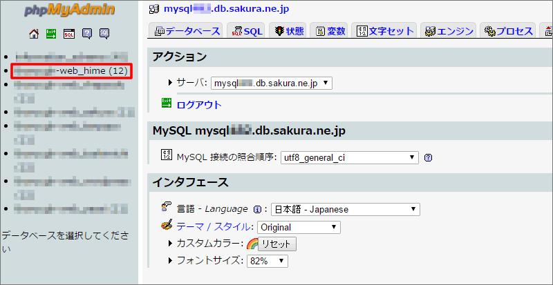 20150625