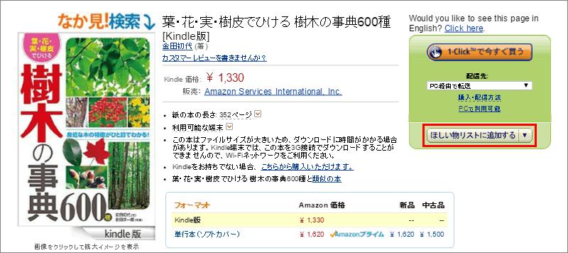 20150702r125