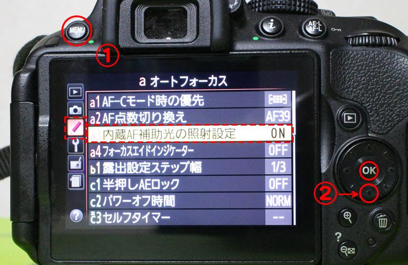 20150702r127