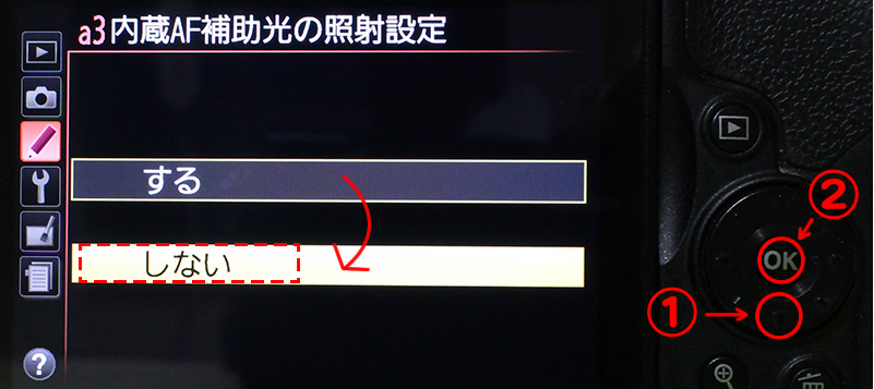 20150702r129