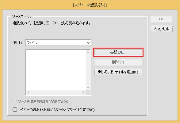 20150702r166