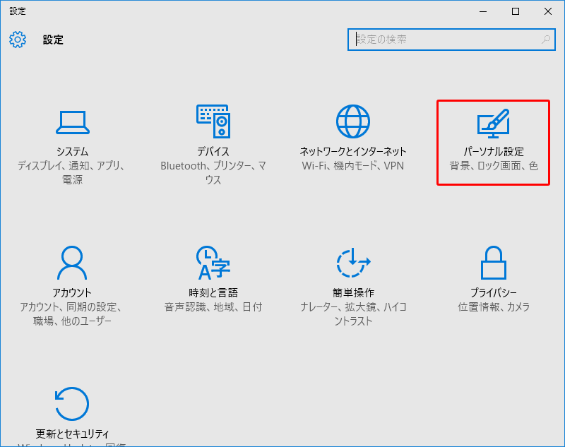 20150702r63