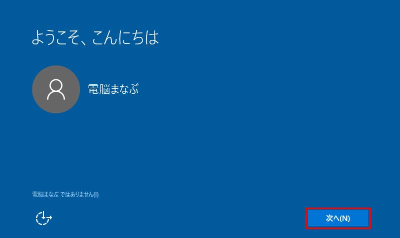 20150718r113