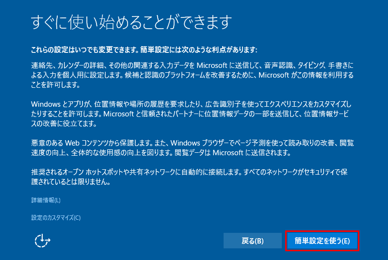 20150718r115