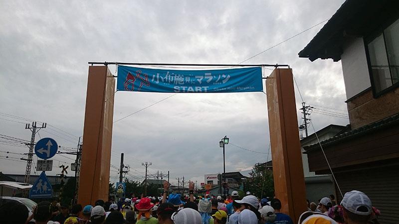 20150718r27