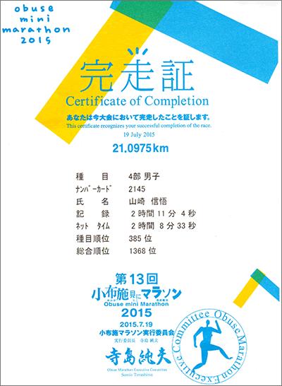 20150718r32