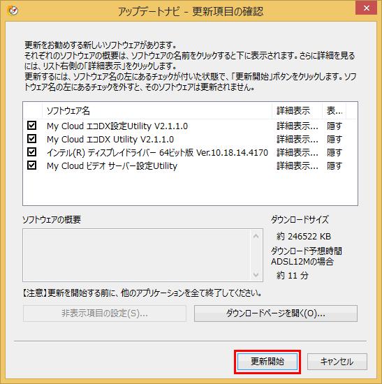 20150718r56