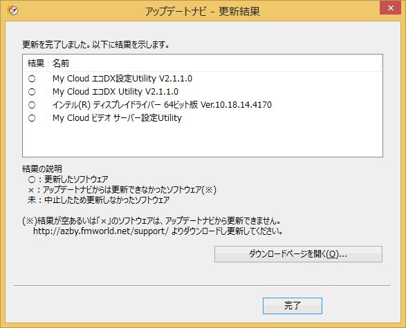 20150718r61