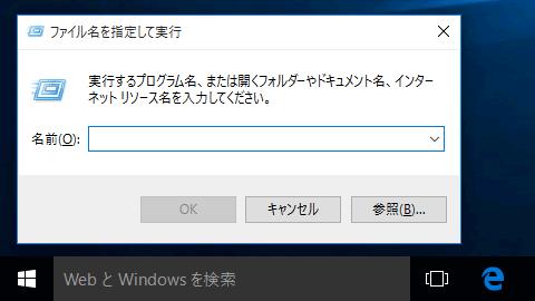 20150731r102