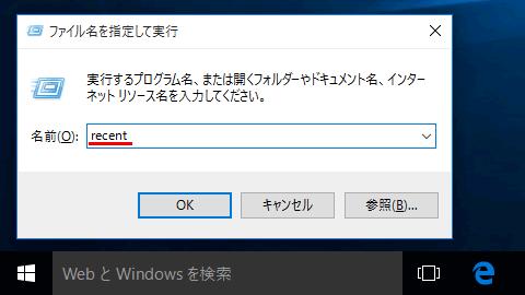 20150731r103