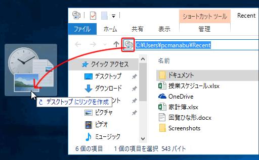 20150731r105