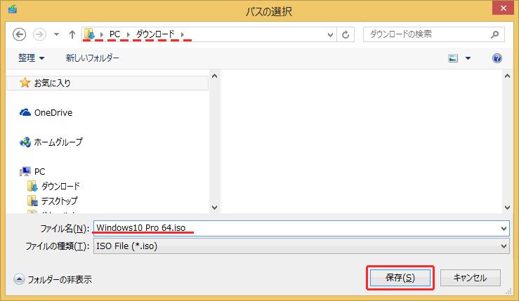 20150731r132