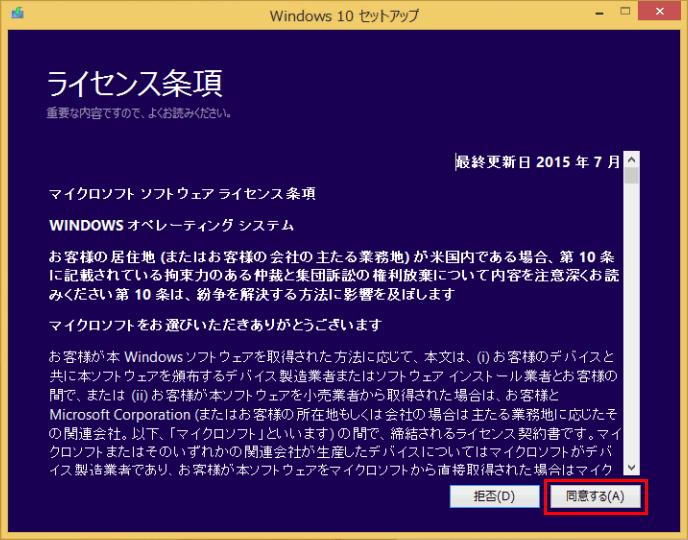 20150731r24