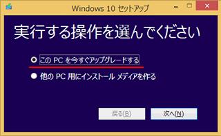 20150731r30