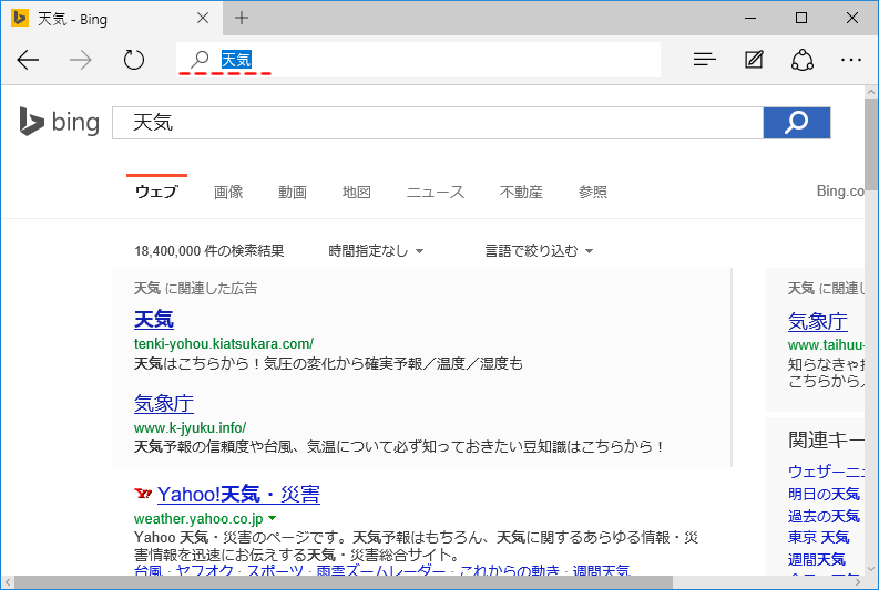20150811r79