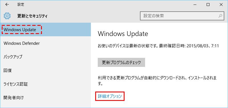 20150811r89