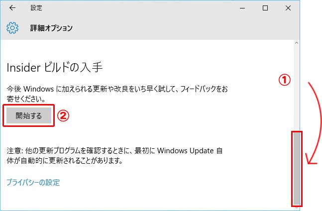 20150811r90