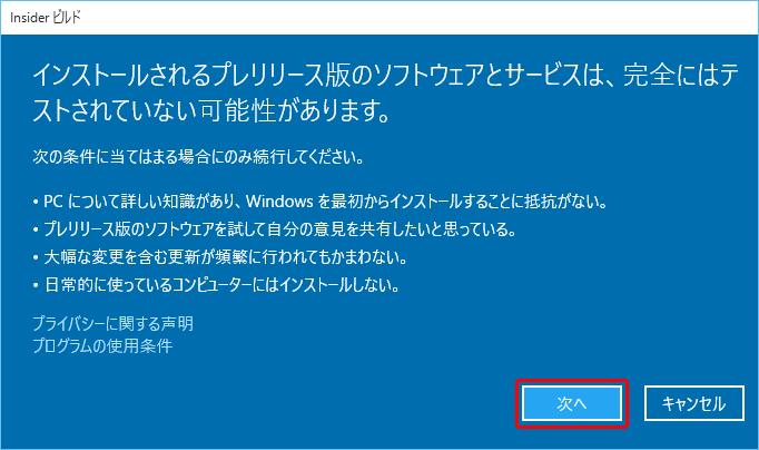 20150811r91