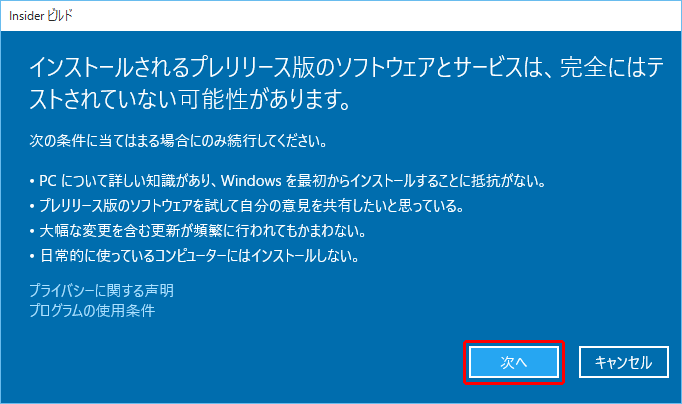 20150811r92
