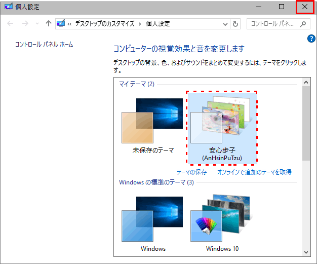 20150821r101