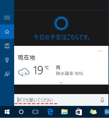 20150821r111