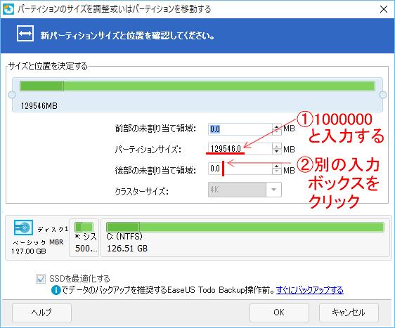 20150821r60