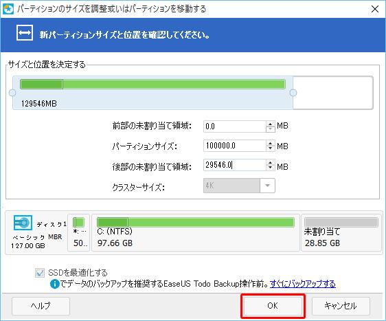 20150821r61