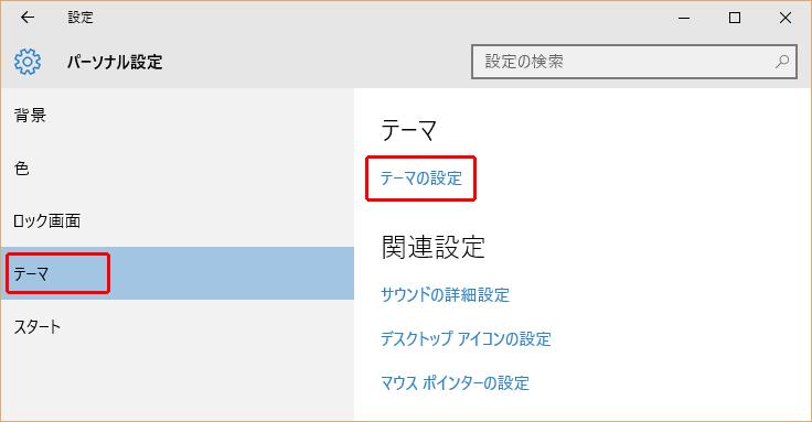 20150821r94