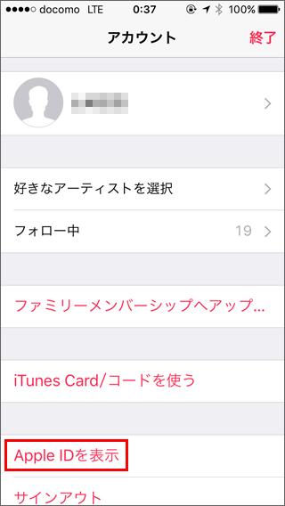 20151024r09