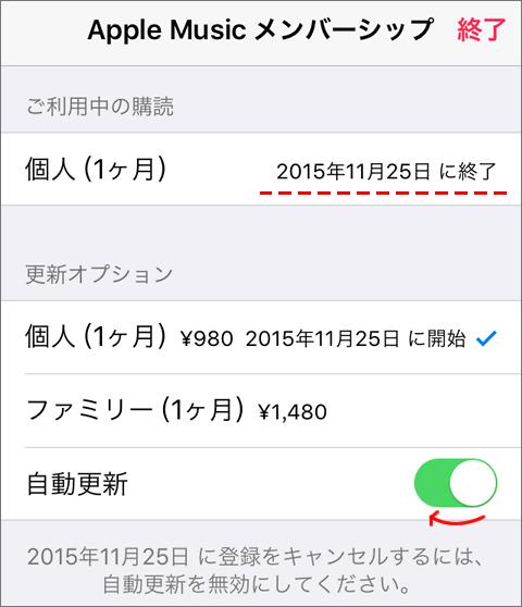 20151024r11