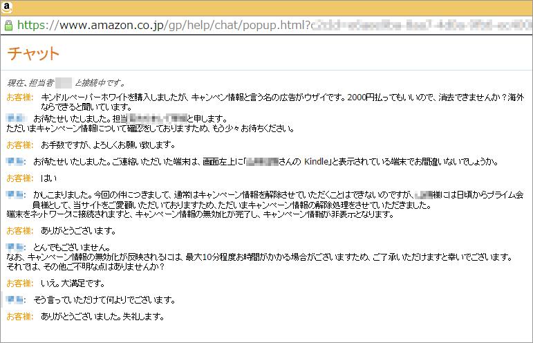 20151029r83