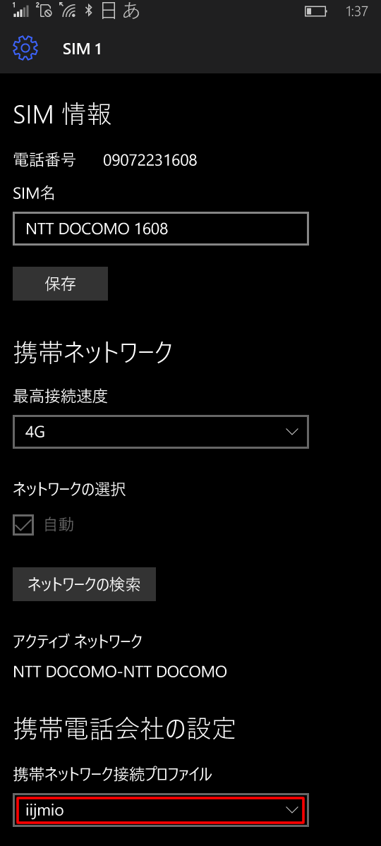 20151126r53