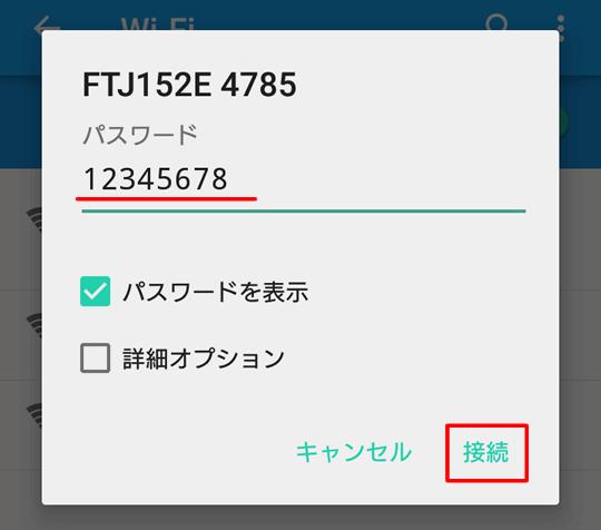 20151126r75
