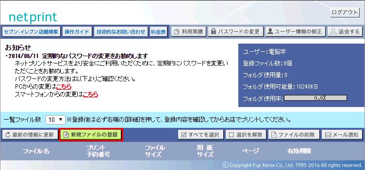 20150105r20