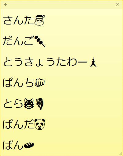20150105r33