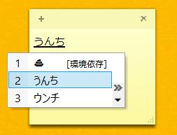 20150105r34