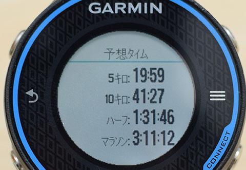 20150105r36