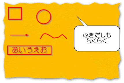 20150119r35