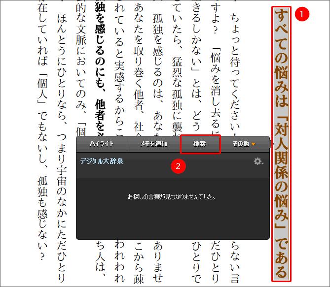20150119r53