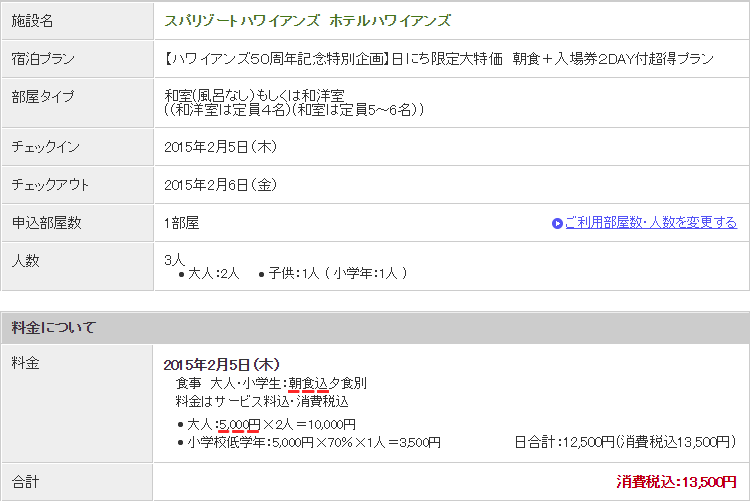 20150131r34