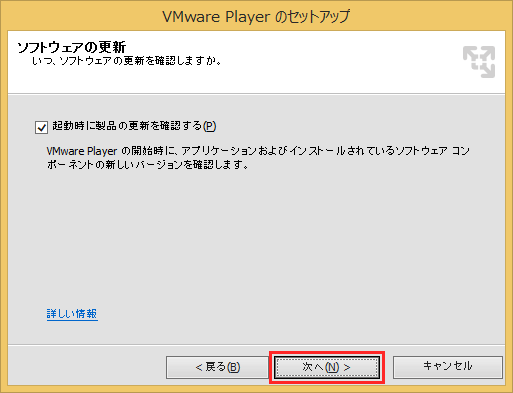 20150131r51
