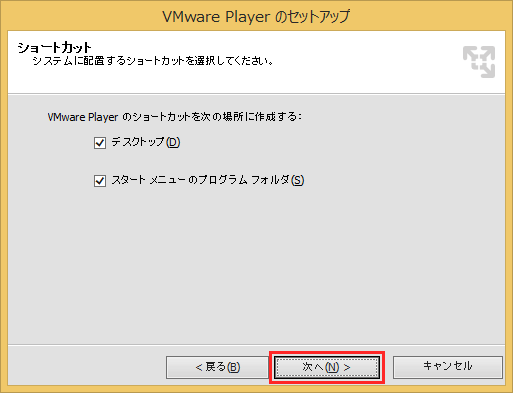 20150131r53