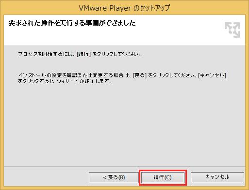 20150131r54