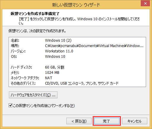 20150131r63