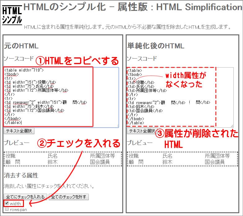 20151230r34
